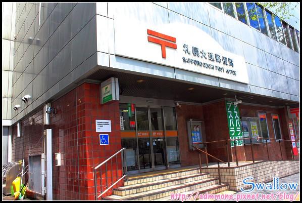 26_大通郵便局_01.jpg