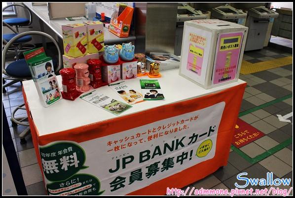 26_大通郵便局_02.jpg