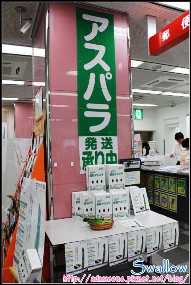 26_大通郵便局_03.jpg