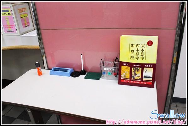 26_大通郵便局_05.jpg
