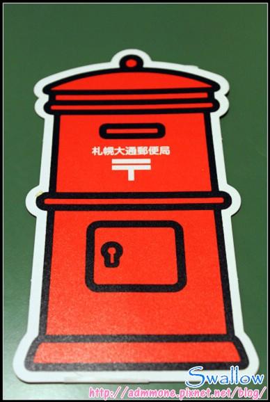 26_大通郵便局_08.jpg