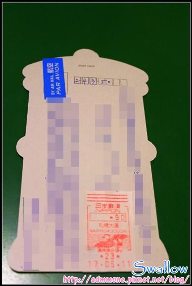 26_大通郵便局_09.jpg