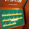27_札幌時計台_08.jpg
