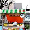 31_札幌大通公園_16.jpg