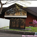 32_北海道大學_08.jpg