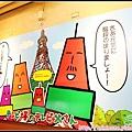 34_札幌電視塔_02.jpg