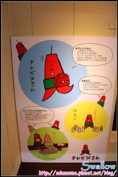 34_札幌電視塔_04.jpg
