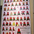 34_札幌電視塔_05.jpg
