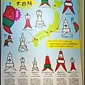 34_札幌電視塔_07.jpg