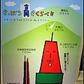 34_札幌電視塔_08.jpg