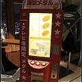 34_札幌電視塔_21.jpg