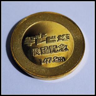 34_札幌電視塔_25.jpg