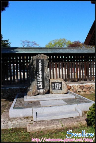36_51_札幌護國神社.jpg