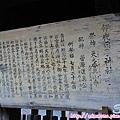 36_59_伊夜日子神社.jpg