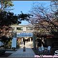 36_61_伊夜日子神社.jpg