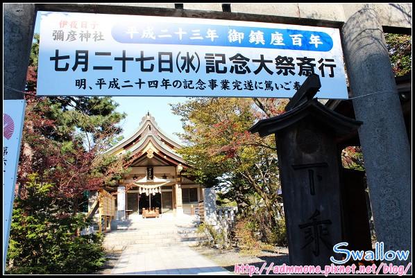 36_62_伊夜日子神社.jpg