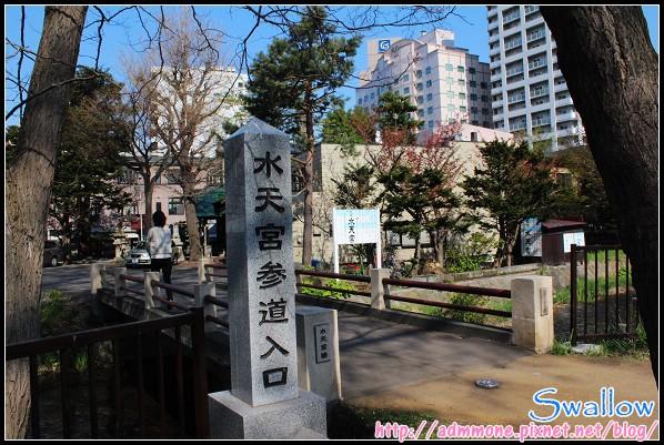 36_76_水天宮.jpg
