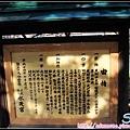 36_79_水天宮.jpg