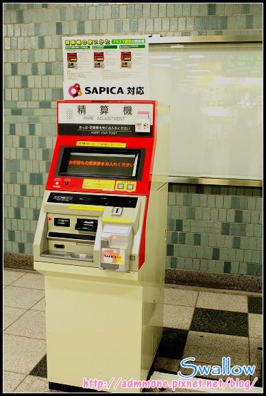 05_札幌地下鐵_03.jpg