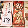 28_札幌舊道廳_29.jpg