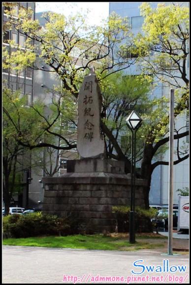 31_札幌大通公園_51.jpg