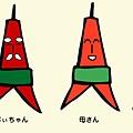 34_札幌電視塔_26.jpg