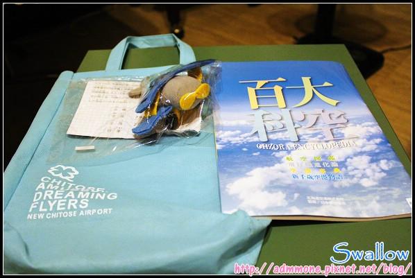 37_新千歲機場_13.jpg