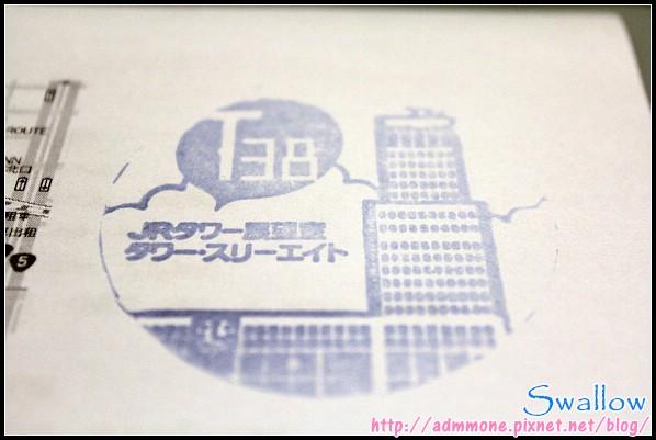38_戰利品&紀念章_08.jpg