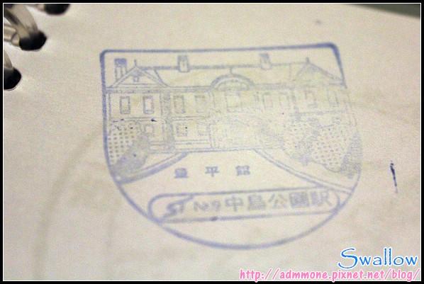 38_戰利品&紀念章_09.jpg