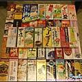 38_牛奶糖1_01_所有牛奶糖.jpg