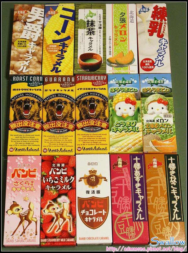 38_牛奶糖1_02_牛奶糖1.jpg