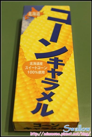 38_牛奶糖1_05_01玉米牛奶糖.jpg