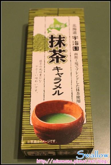 38_牛奶糖1_06_01抹茶牛奶糖.jpg