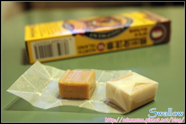 38_牛奶糖1_11_02熊出沒注意guarana牛奶糖.jpg