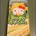 38_牛奶糖1_13_01Hello Kitty玉米牛奶糖.jpg