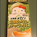 38_牛奶糖1_14_01Hello Kitty哈密瓜牛奶糖.jpg