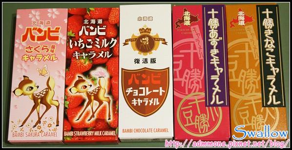 38_牛奶糖1_15_牛奶糖1_第三排.jpg