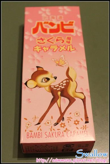 38_牛奶糖1_16_01小鹿斑比櫻花牛奶糖.jpg
