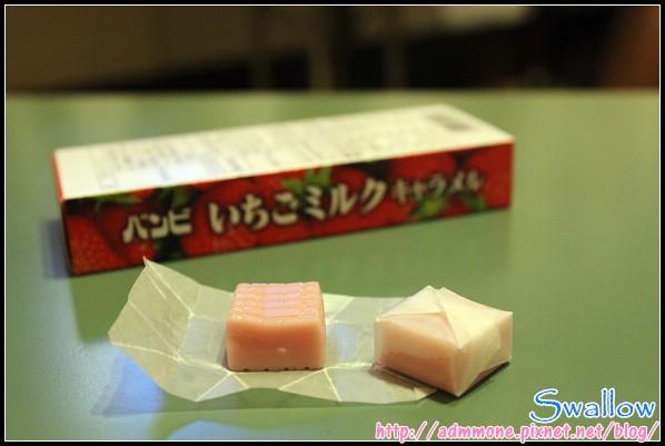 38_牛奶糖1_17_02小鹿斑比草莓牛奶糖.jpg