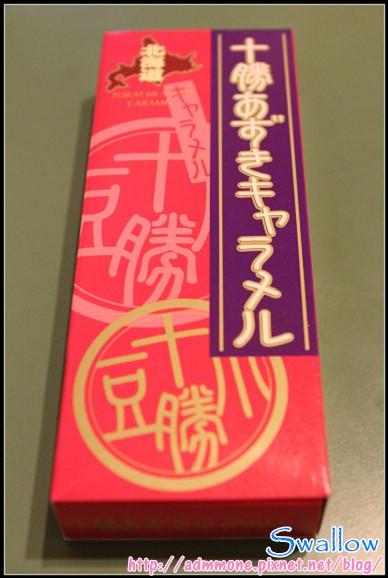 38_牛奶糖1_19_01十勝小豆牛奶糖.jpg