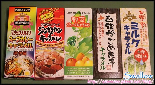38_牛奶糖2_02_牛奶糖2_第一排.jpg