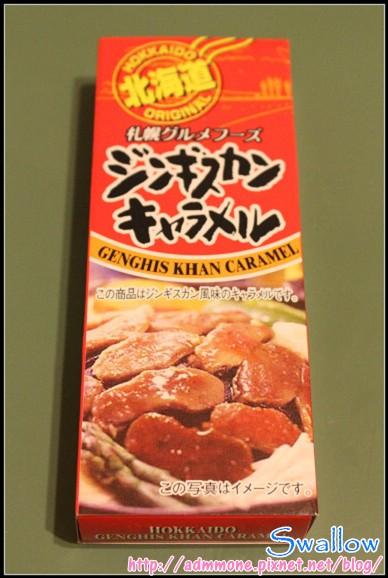 38_牛奶糖2_04_01成吉思汗烤肉牛奶糖.jpg