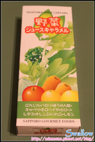38_牛奶糖2_05_01野菜牛奶糖.jpg