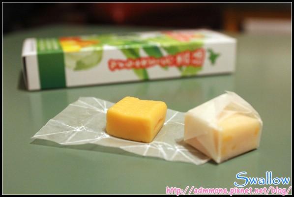 38_牛奶糖2_05_02野菜牛奶糖.jpg
