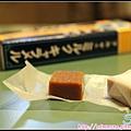 38_牛奶糖2_10_02古谷牛奶糖.jpg