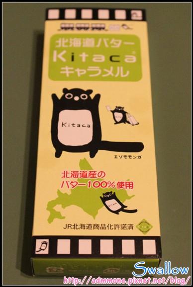 38_牛奶糖2_13_01Kitaca牛奶糖.jpg