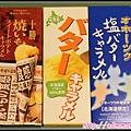 38_牛奶糖2_14_牛奶糖2_第三排.jpg