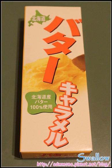 38_牛奶糖2_17_01奶油牛奶糖.jpg
