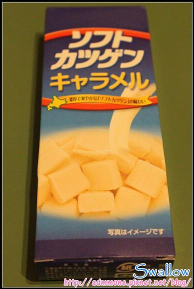 38_牛奶糖3_07_01乳酸牛奶糖.jpg