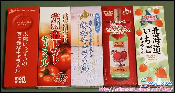 38_牛奶糖3_08_牛奶糖3_第二排.jpg